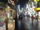 Japan At Night (C) Stephen Clarke-Willson