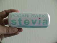 Stevia Soft Drink from Japan