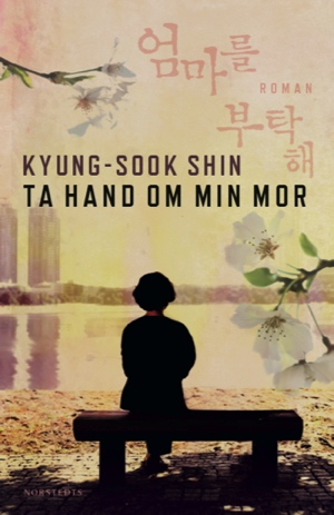 kyung sook shin mother japanese.jpg