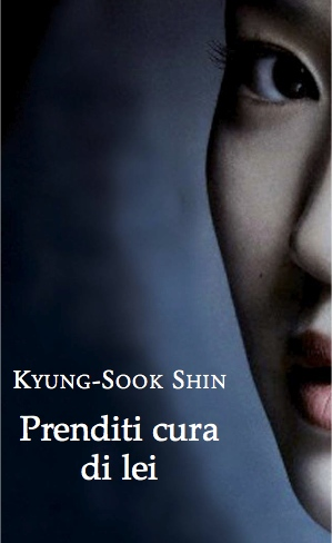 kyung sook shin mother italian.jpg