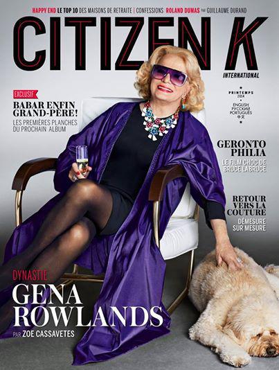 Citizen K janvier 2014