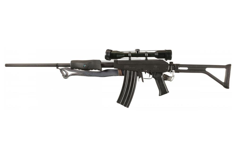 Vektor H5 Pump Action Rifle — Gun Gear