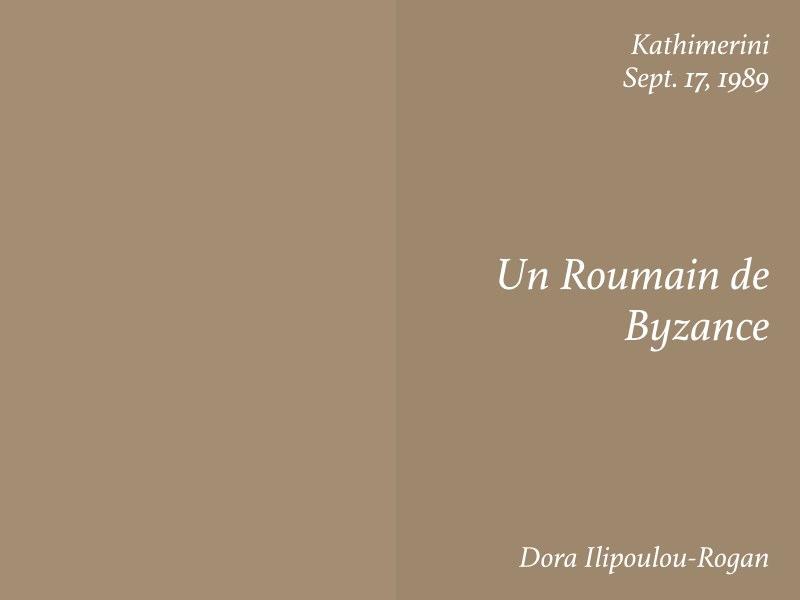 Essays — Un Roumain de Byzance, Dora Ilipoulou-Rogan