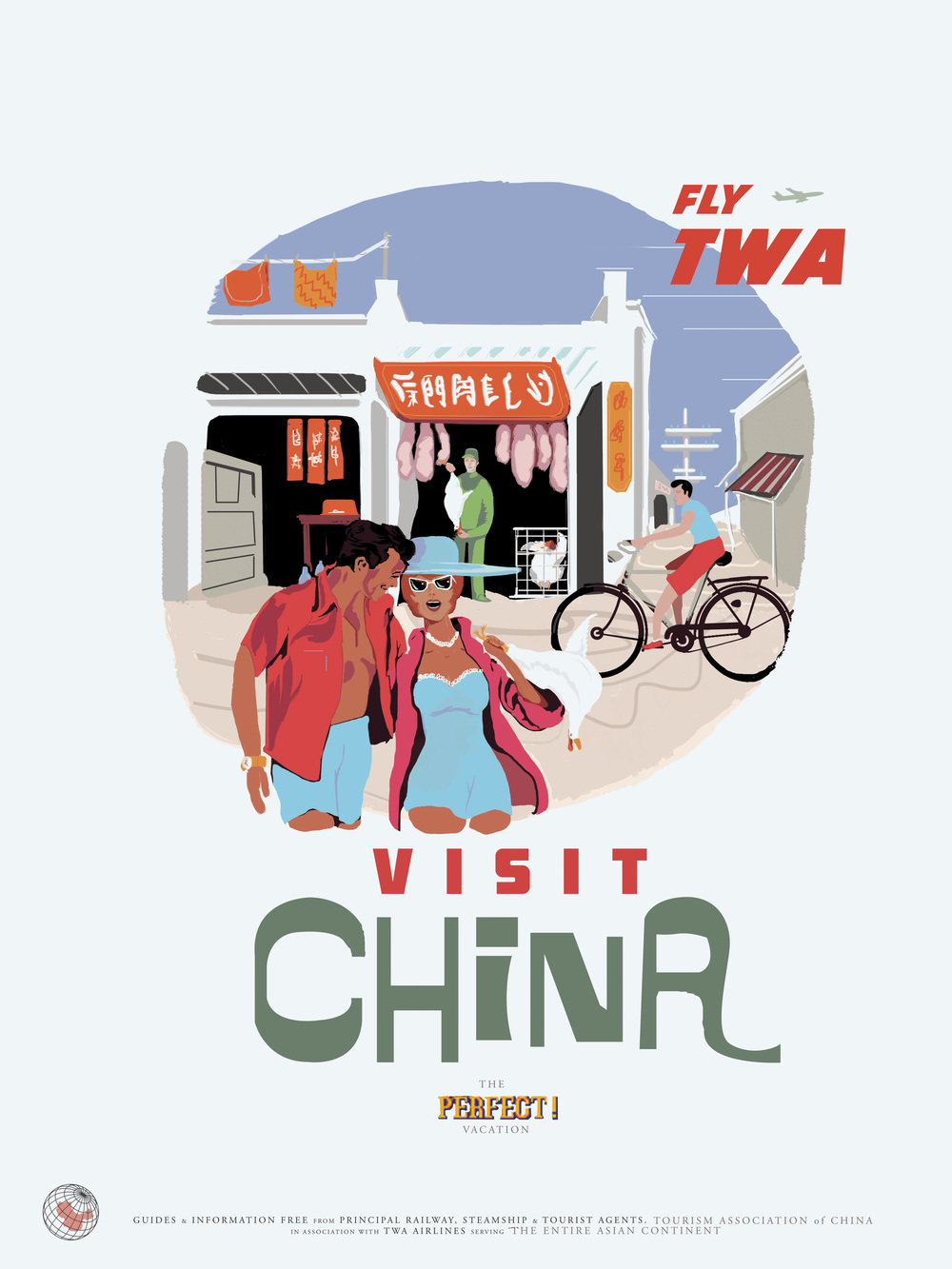 "China inspired by Street Fighter 18"" by 24"" Giclee Print on Archival Paper Signed & Numbered Limited Edition of 50 30.00"