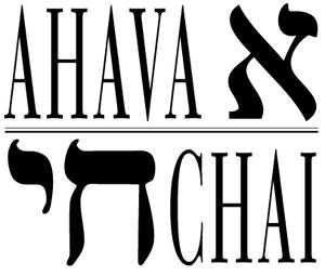 AhavaChai 1.png