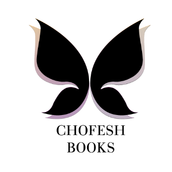 chofeshbooksnon.png