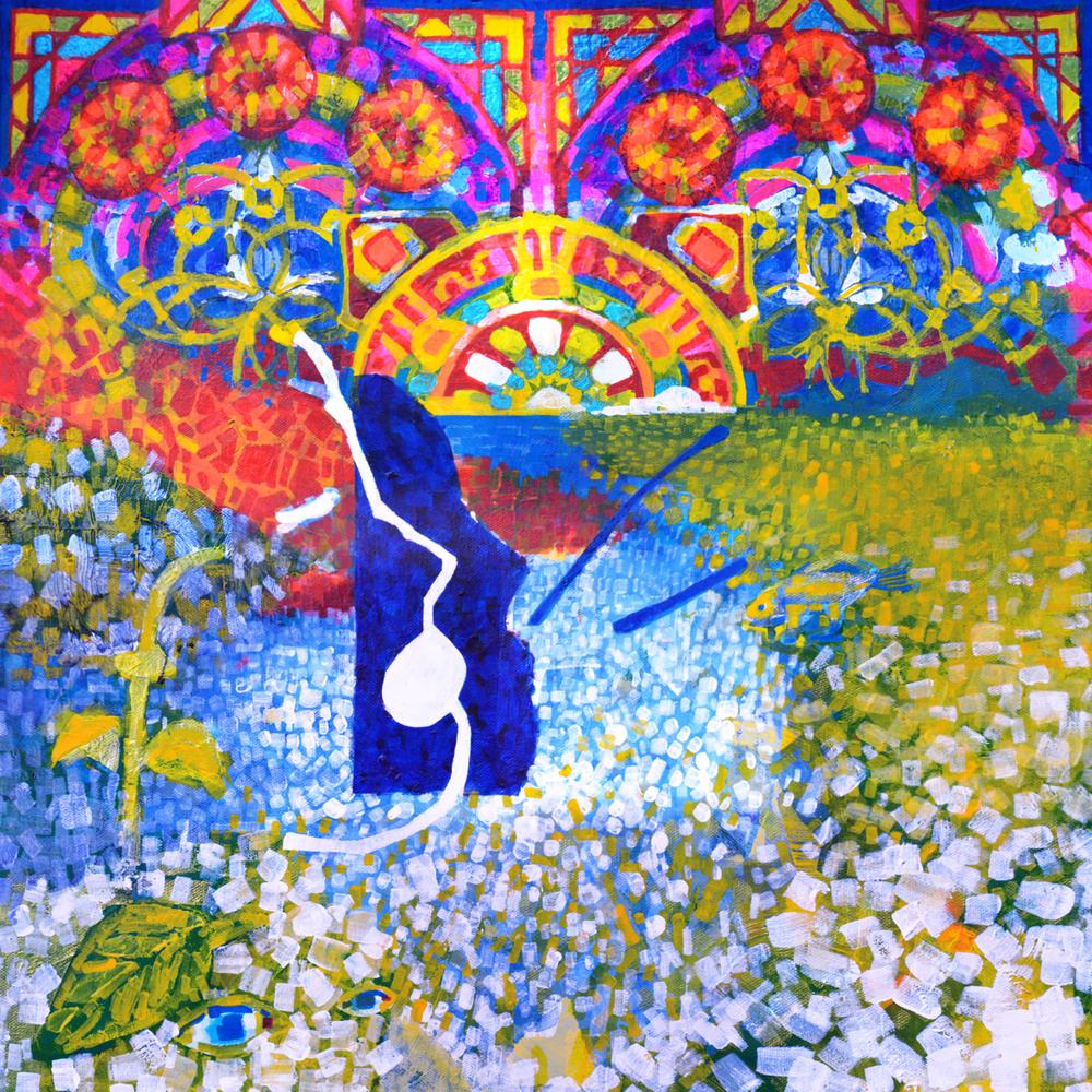 Lace (EP)
