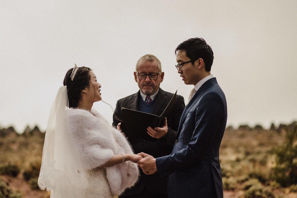 intimate zion ceremony
