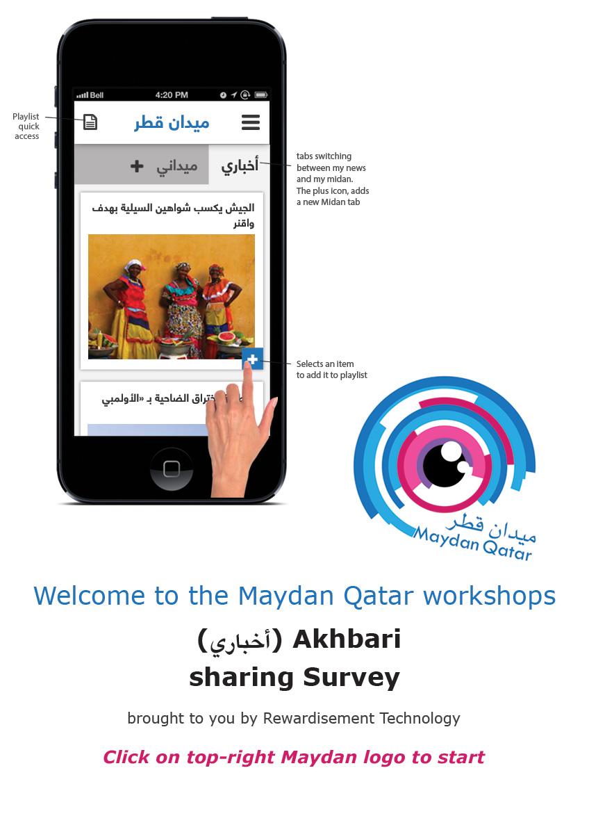 Maydan Qatar.jpg