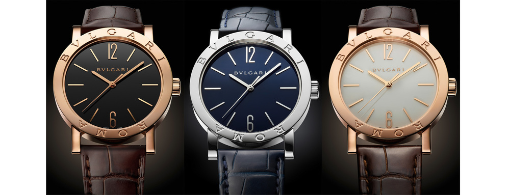 Bulgari Roma Watches