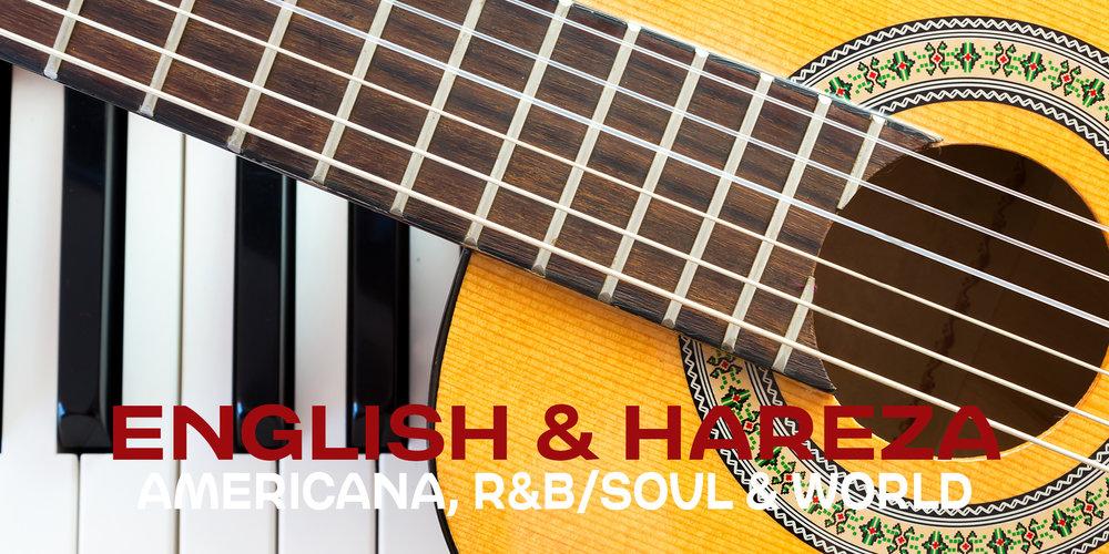 english-Hareza