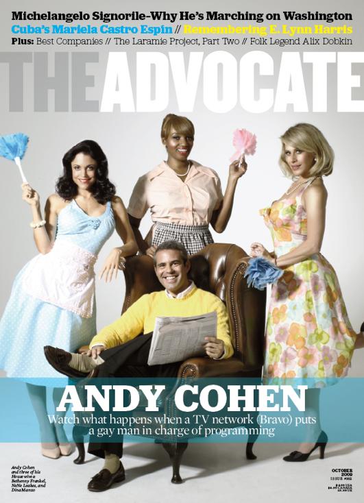 Advocate cover Tyra.jpg
