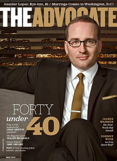 Advocate cover JLo.jpg