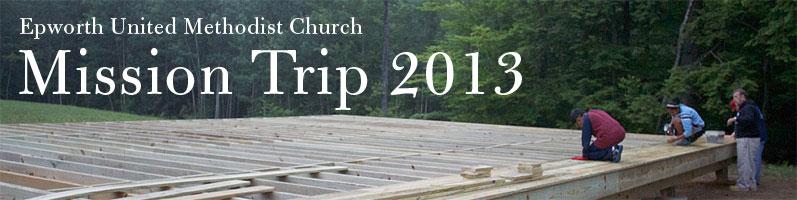 Mission-Trip-2013-banner.jpg