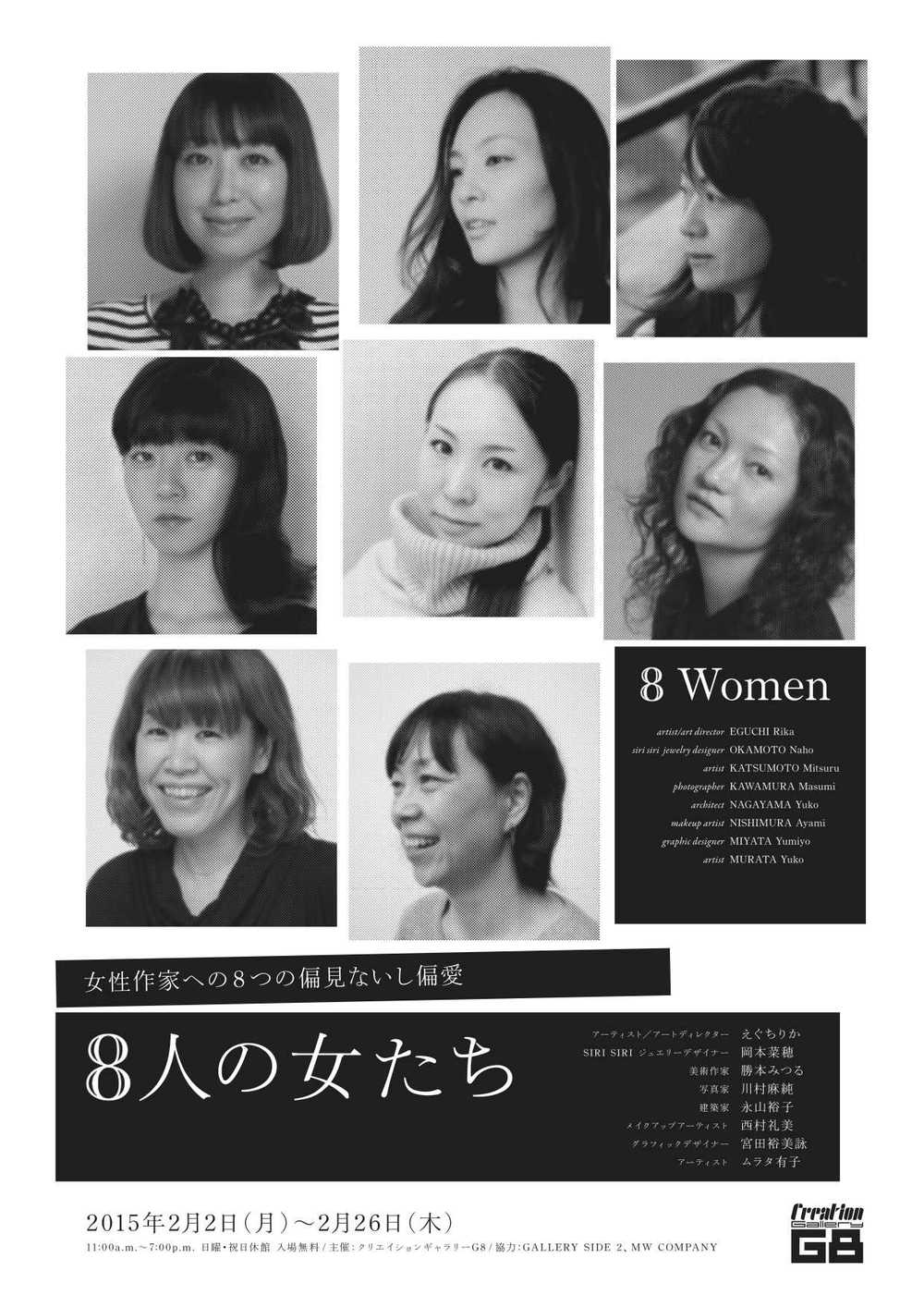 side_image1.jpg