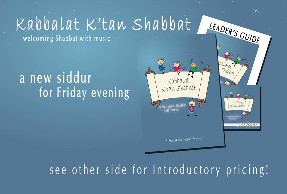 Postcard (Kabbalat K'tan Shabbat)
