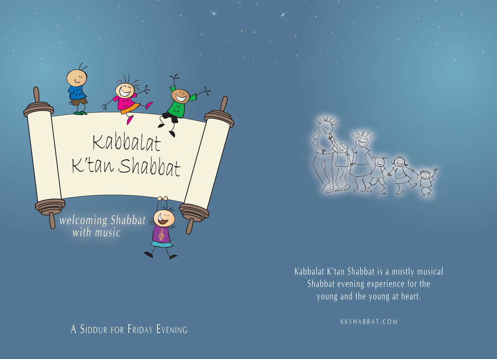 Kabbalat K'tan Shabbat