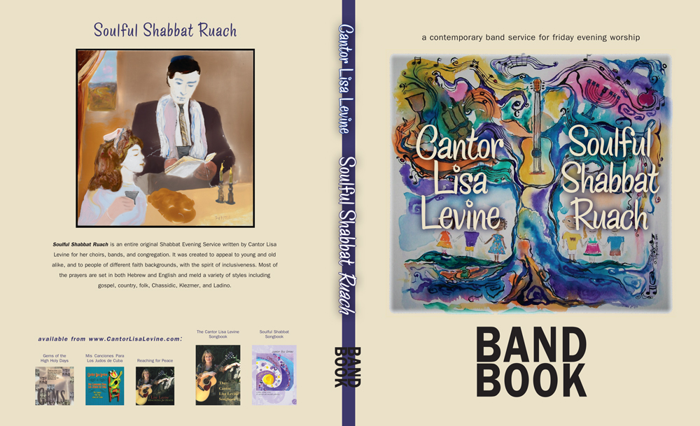Soulful Shabbat Ruach Band Book (Lisa Levine)