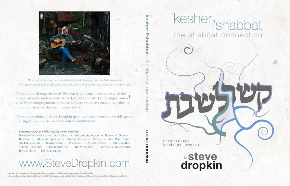 Kesher L'Shabbat songbook