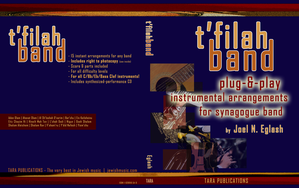 T'filah Band Volume I 15 instant arrangements for any Temple / Synagogue band, for all instruments. Includes parts for all C, Bb, Eb, and Bass Clef instruments, arranged to famous and familiar Jewish melodies.