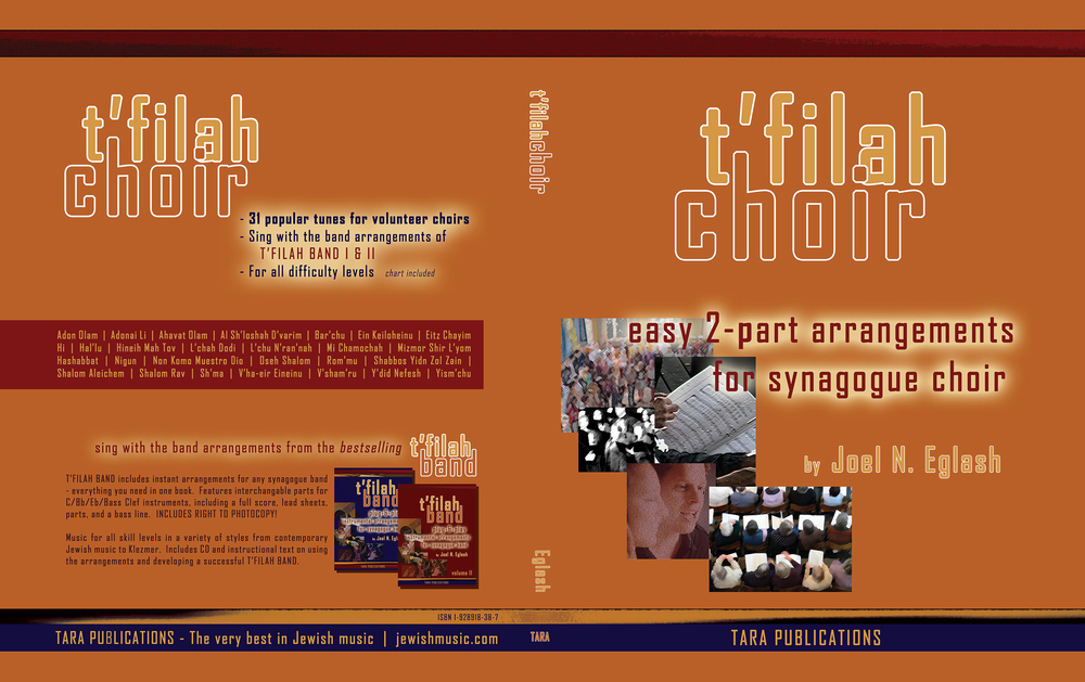 T'filah Choir All 31 songs from T'filah Band Volumes I and II are featured in this handy companion volume for volunteer synagogue choirs. Great for adult and youth choirs and easy to sight-read!