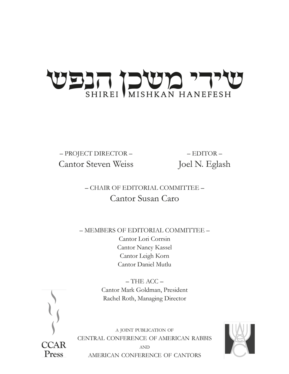 Shirei Mishkan HaNefesh: An Anthology of Music for the High Holy Days