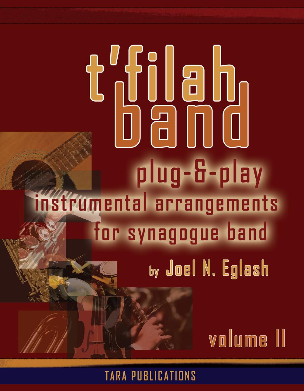 11T'filah-Band-II-songbook-cover.jpg