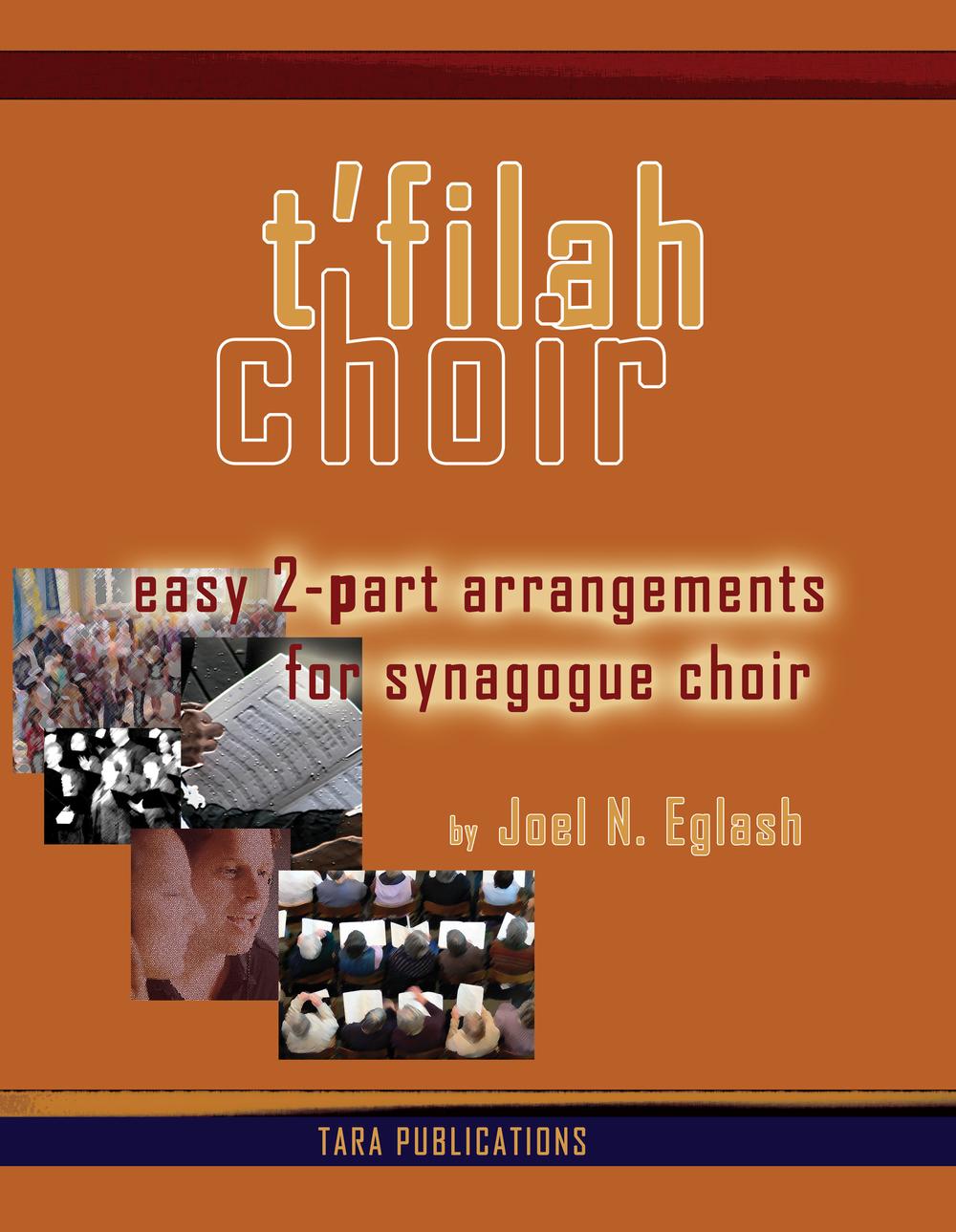 12T'filah-Choir-songbook-cover.jpg