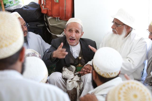 Bohra Community