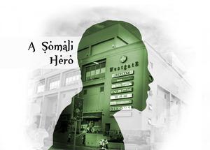 Illustration by Manal Fashi