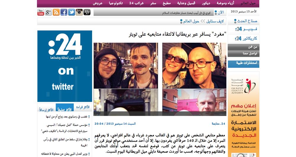 Screen Shot 2013-09-15 at 11.45.17.png