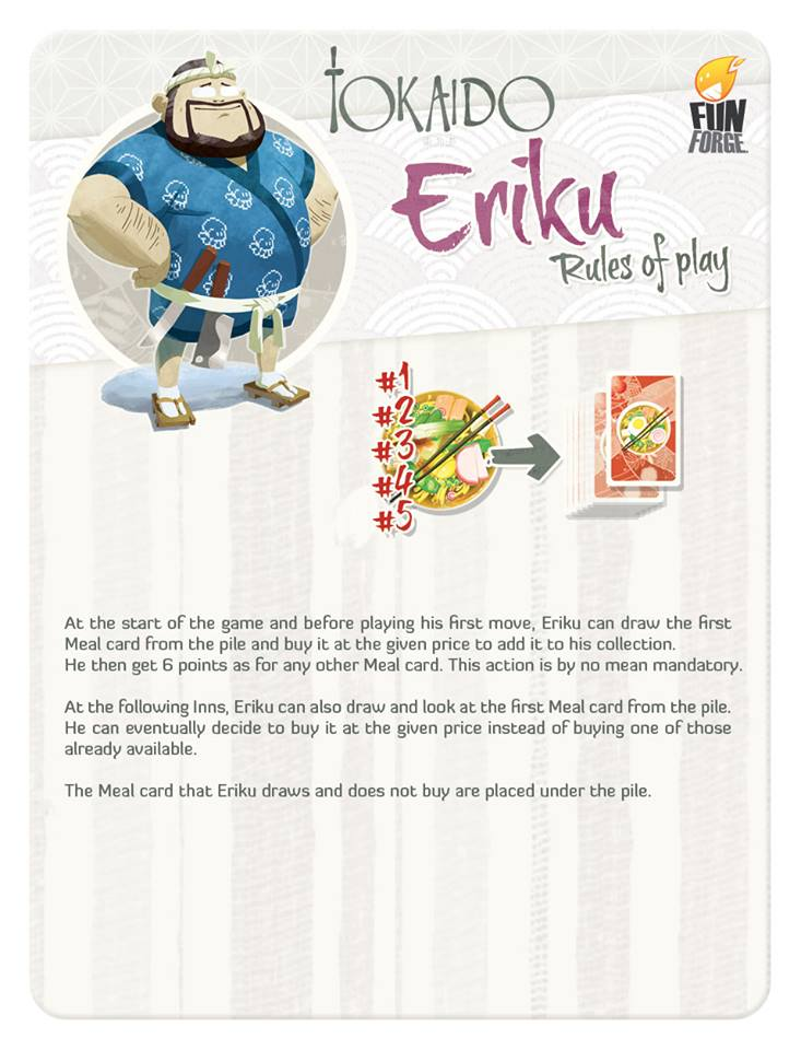 "Rules for the limited edition ""Eriku"" promo card."