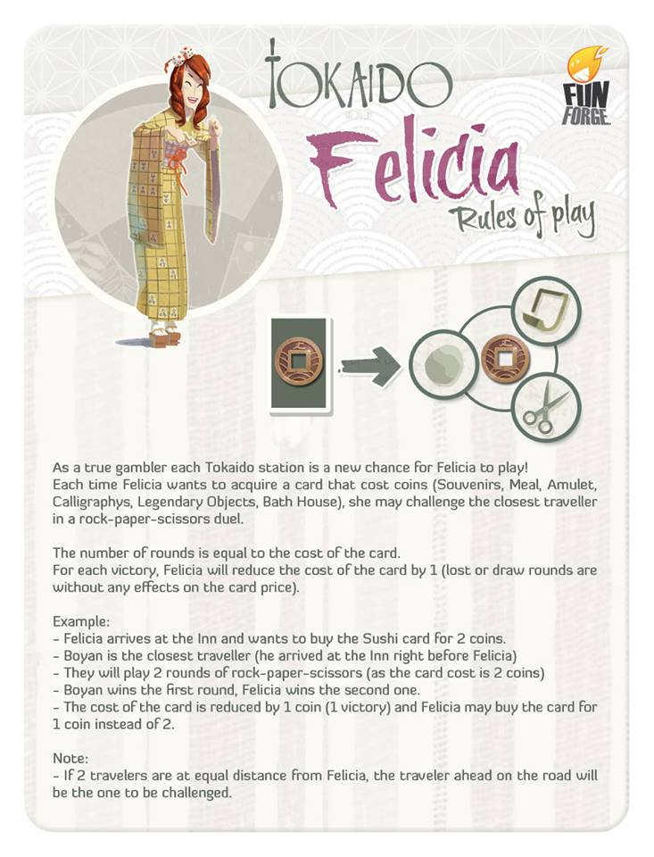 "Rules for the limited edition ""Felicia"" promo card."