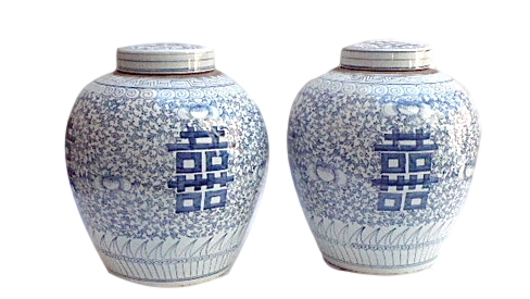 Blue & White Porcelain Double Happiness Jar 13dx16h OP054