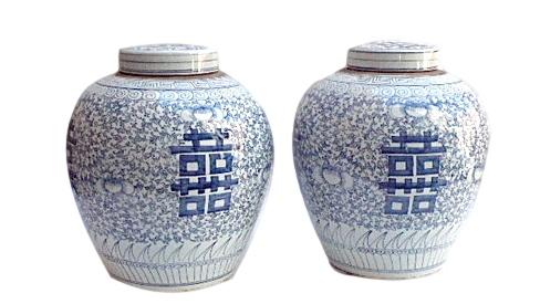 Blue & White Porcelain Double Happiness Jar 13dx16h OP054