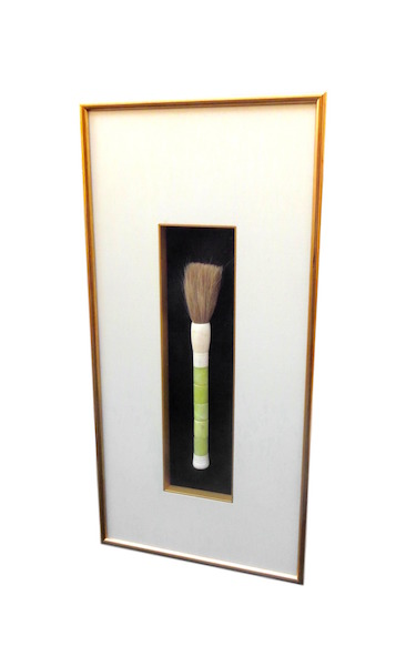 Framed Vintage Caligraphy Brush  13x27h  DHFK029