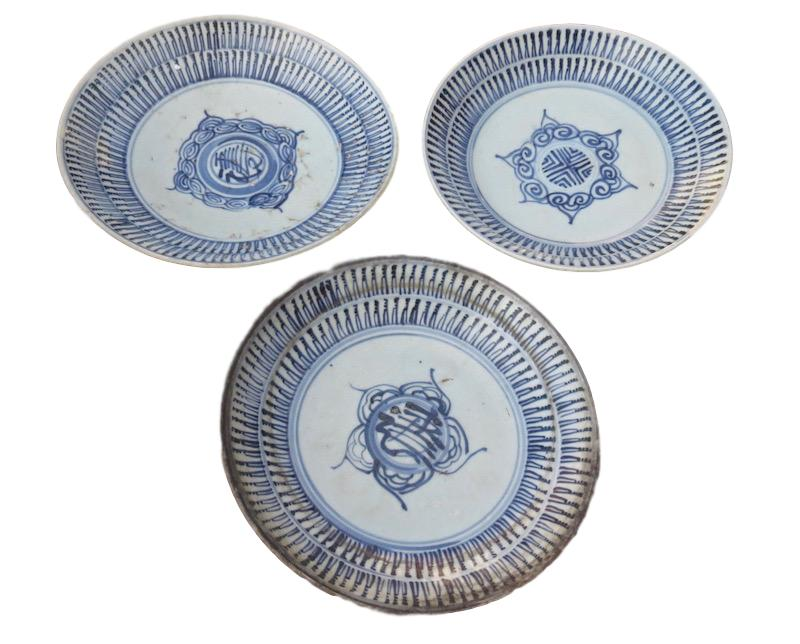 Antique Chinese Blue & White Dish  10dx2h  QI118