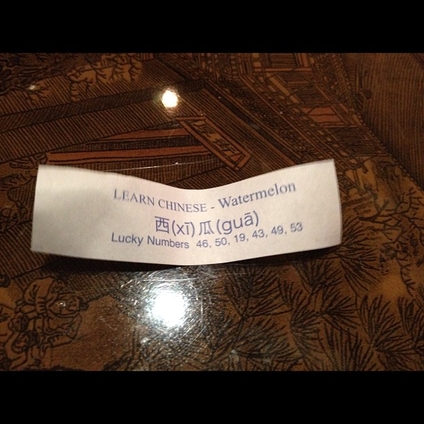 Oh look. My #racist #fortunecookie (Taken with Instagram)