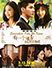 Somewhere Only We Know mini poster
