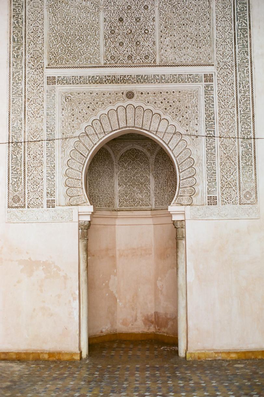 Doorway Inside Museum_Fez_web.jpg
