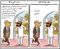 English-Globish-Difference.jpg