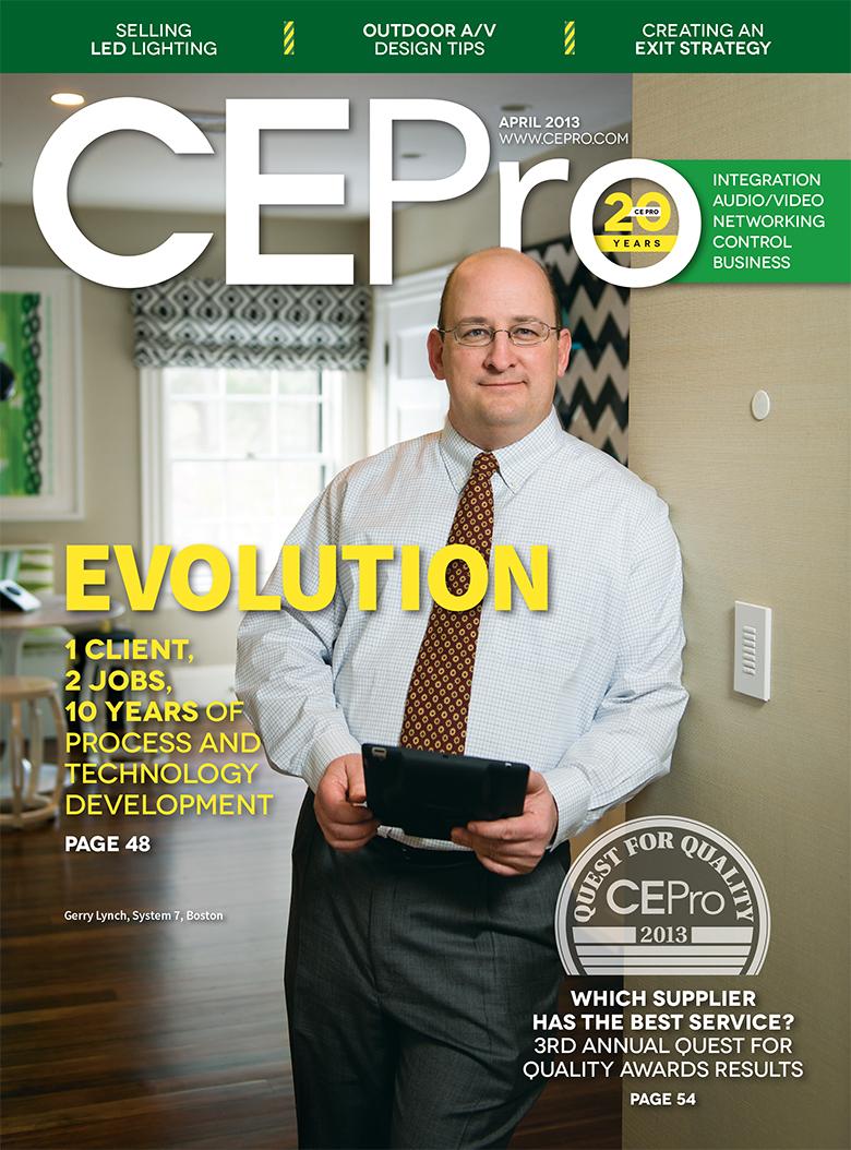 CEPro System 7 Profile-1.jpg