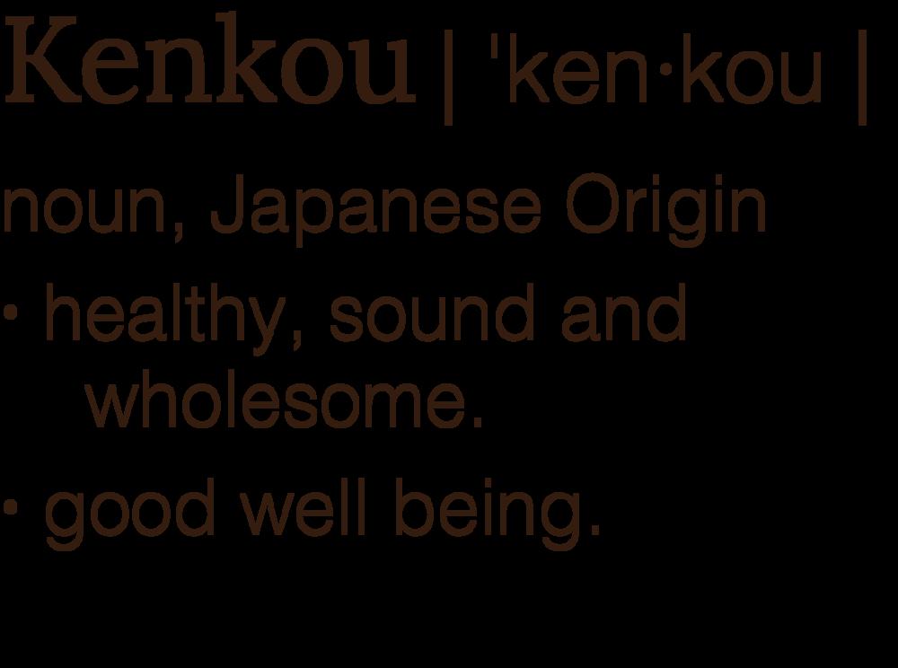 Kenkou Definition_WHITE.png