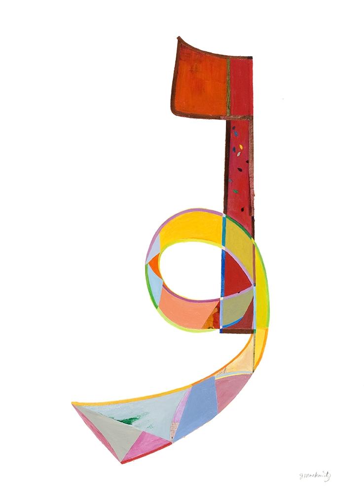 Hebrew arabic letters joel moskowitz fine art for Divan 6 letters