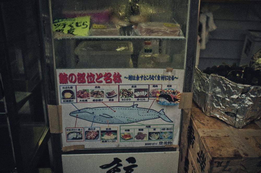 SAMMBLAKE_JAPAN_0589.jpg