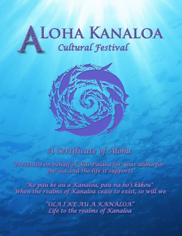certificate of aloha.jpg