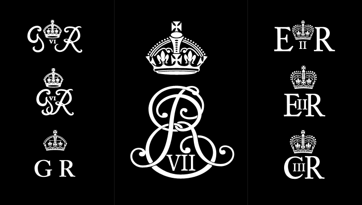 Article about the Royal Mail's Royal Insignia   from  Aegir Hallmundur ridiculously slick Ministry of Type.
