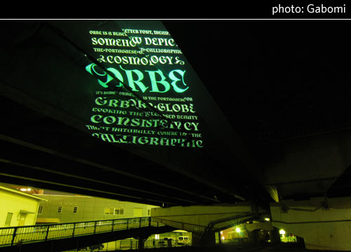 Projected typography on the ever sublime iLoveTypography