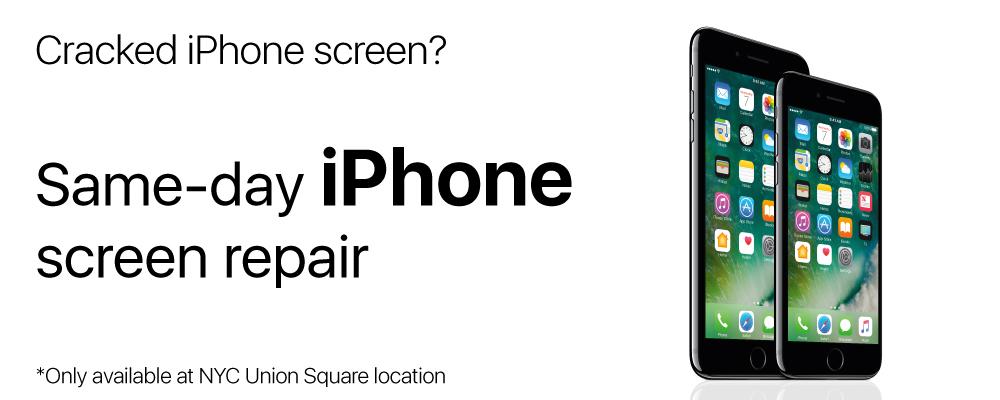 Screen-repair.jpg