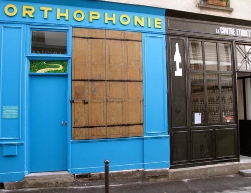 Paris color 7.jpg